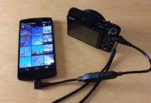 Bild von Anleitung: USB-Geräte und Kameras an Android-Smartphones anschließen