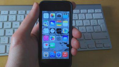 Bild von Anleitung: iOS 8 schon jetzt auf iPhone, iPad und iPod Touch installieren