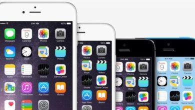 Bild von Das iPhone 6, der Daumen und der Verlust des Verstandes