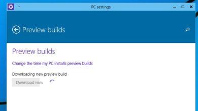 Bild von Windows 10 Preview auf neue Version aktualisieren