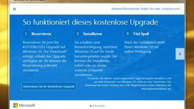 Bild von Kostenloses Update auf Windows 10 reservieren