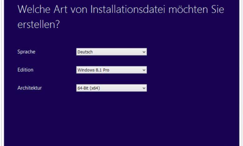WindowsMediaCreation2
