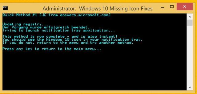 Windows 10 Batch