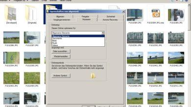 Bild von Langsame Ordner im Windows Explorer schneller öffnen
