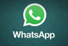 Bild von Anleitung: WhatsApp-Chats sichern und auf ein neues Handy übertragen