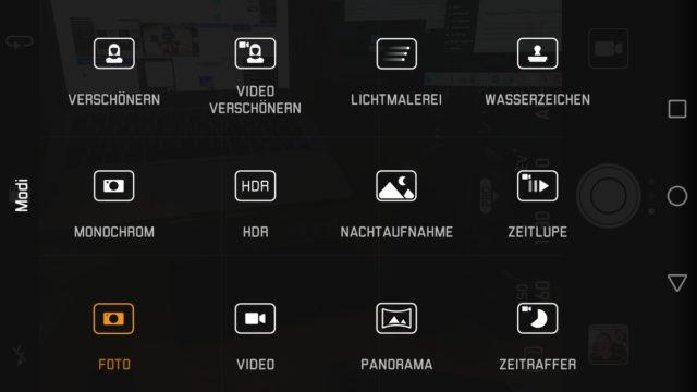 Huawei P9 Plus HDR