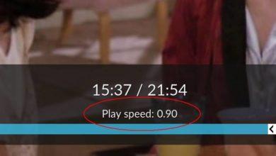 Bild von Abspielgeschwindigkeit in Kodi ändern
