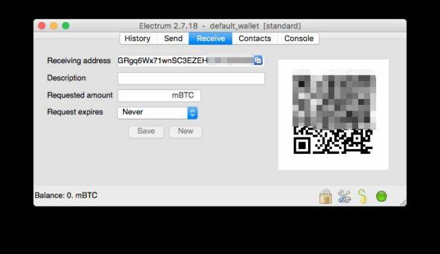 BitCoin empfangen
