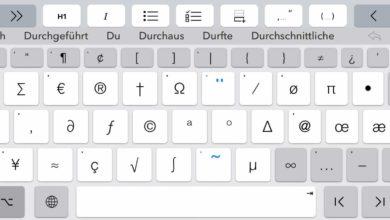 Bild von Vollwertiges deutsches Keyboard als iPad-Bildschirmtastatur nutzen