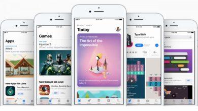 iOS 11 New AppStore