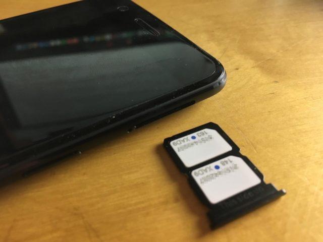 Dual-SIM einsetzen