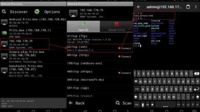 heimnetzwerk_android_scan