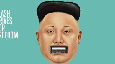 Bild von 11 coole Dinge, für die Ihr alte USB-Sticks nutzen könnt