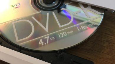 Manchmal braucht man sie dann doch: Die gute, alte DVD.