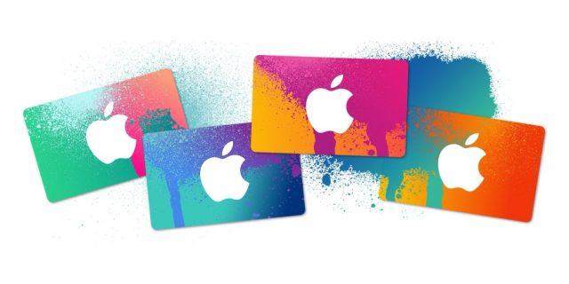 iTunes Guthaben reduziert