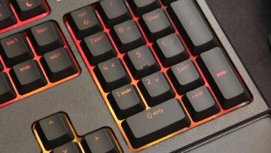 Bild von Tastatur-Beleuchtung: Mehr als nur Gimmick
