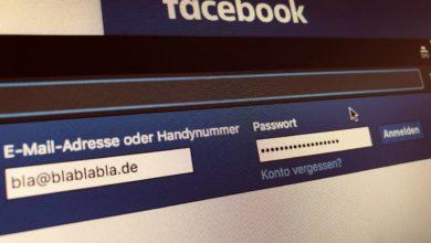 Bild von Anleitung: Facebook-Passwort ändern oder zurücksetzen
