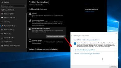 Photo of Windows 10: Probleme mit automatischen Assistenten beheben