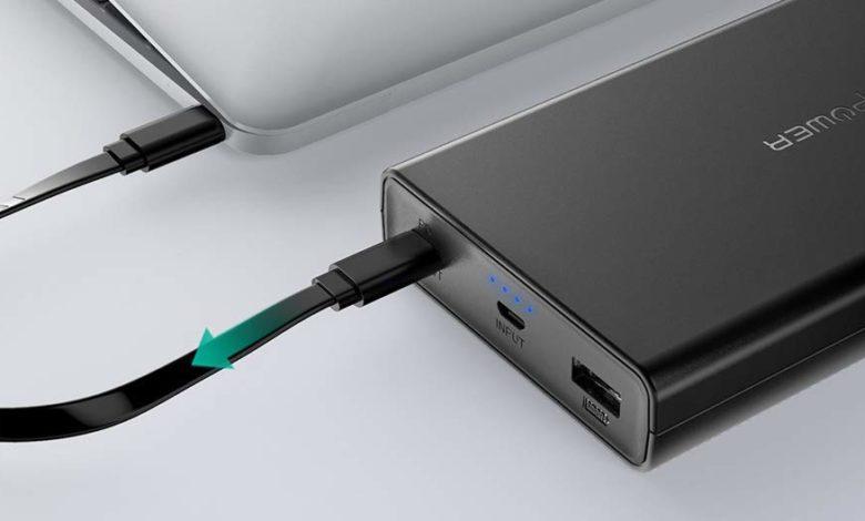 Ravpower USB-C-Powerbank mit 45 Watt und 20100mAgh (Bild: Ravpower)