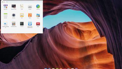 Bild von Linux-Quartett – Distri-Impressionen  4: elementary OS