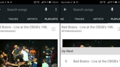 Photo of Audio only: Youtube-Musik-Player für Android