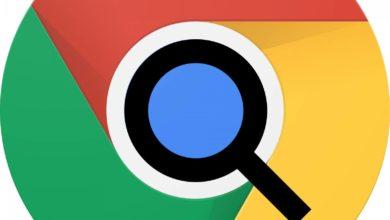 Bild von Chrome und Chromium: Alternative Suchmaschine einrichten
