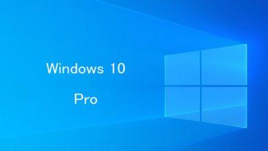 Photo of Windows 10 Home auf Windows 10 Pro umstellen