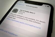 Bild von iOS 14 und iPadOS 14: Beta auf iPhone, iPad und iPod Touch installieren