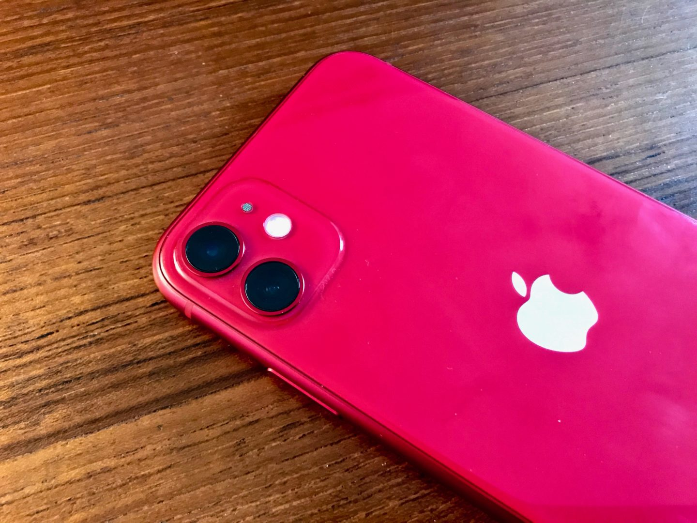 iPhone halt.